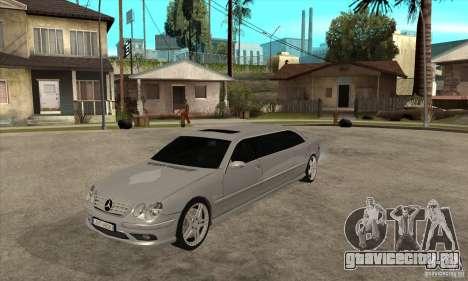 Mercedes-Benz CL65 Limusine для GTA San Andreas