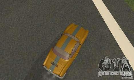Volkswagen Karmann Ghia для GTA San Andreas вид слева