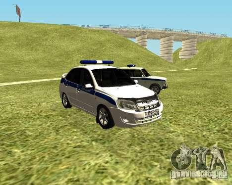 ВАЗ 2190 Полиция для GTA San Andreas