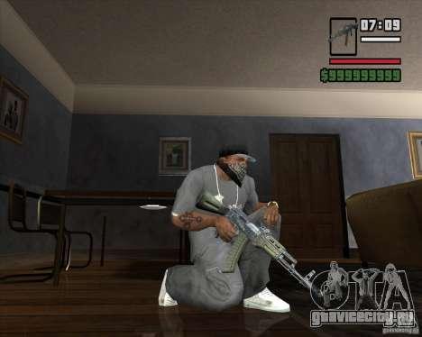 AKM HD для GTA San Andreas