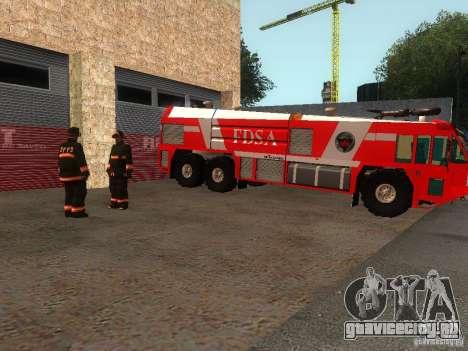 Реалистичная пожарная станция в СФ V2.0 для GTA San Andreas