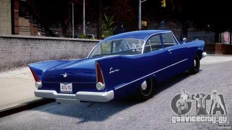 Plymouth Savoy Club Sedan 1957 для GTA 4 вид сбоку
