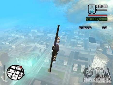 Jetwing Mod для GTA San Andreas второй скриншот