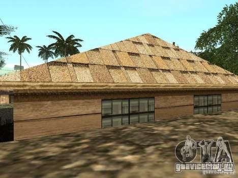 Новый дом CJ для GTA San Andreas третий скриншот