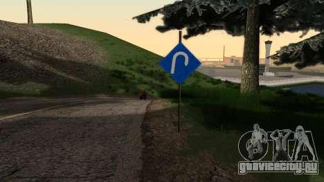 Новые дорожные знаки для GTA San Andreas второй скриншот