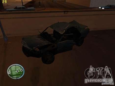 Разбитые тачки на Грув Стрит для GTA San Andreas седьмой скриншот