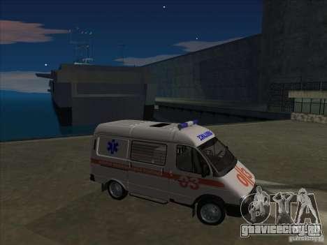ГАЗ 22172 Скорая помощь для GTA San Andreas вид сбоку