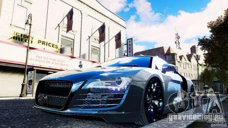 Audi R8 Spider 2011 для GTA 4 вид сверху