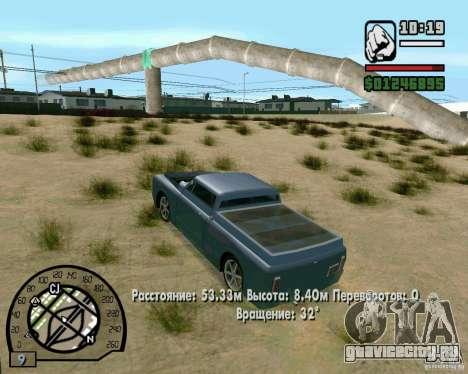 Трамплины на шоссе в Лас Вентурасе для GTA San Andreas шестой скриншот