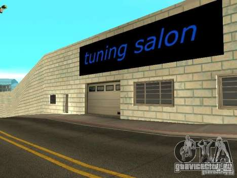 Автосалон ВАЗ в Сан-Фиерро для GTA San Andreas четвёртый скриншот