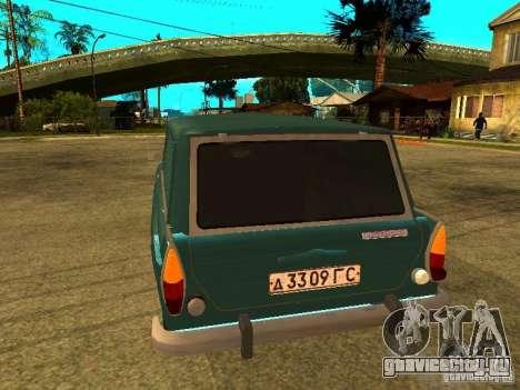 АЗЛК 2734 для GTA San Andreas вид справа