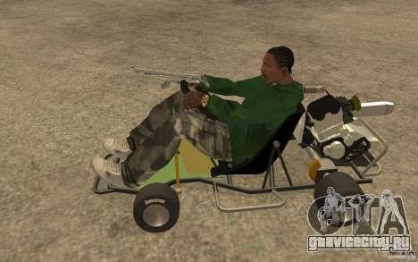 Hayabusa Kart для GTA San Andreas вид слева