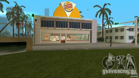 Burgerking-MOD для GTA Vice City