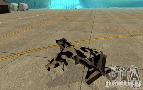 Camo Hydra для GTA San Andreas вид справа