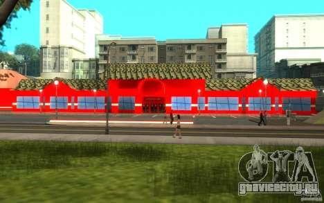 Coca Cola Market для GTA San Andreas