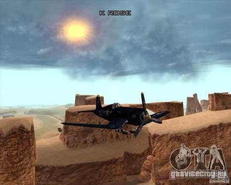 Aereo Corsair F4U1D для GTA San Andreas вид сбоку