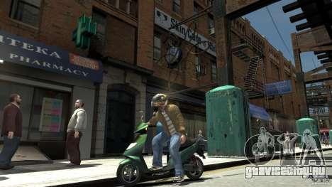 Energy Drink Helmets для GTA 4 третий скриншот