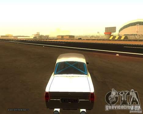 Газ Волга 2410 Drift Edition для GTA San Andreas вид слева