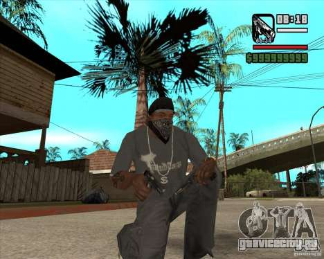 Пак оружия из Fallout New Vegas для GTA San Andreas третий скриншот