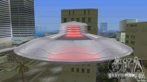 U.F.O. для GTA Vice City вид справа