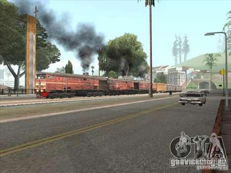 3ТЭ10М-1199 для GTA San Andreas вид сзади слева
