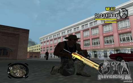 Gold Weapon Pack v 2.1 для GTA San Andreas второй скриншот