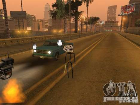 Meme Ivasion Mod для GTA San Andreas девятый скриншот