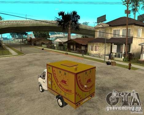Газель ГАЗ-3302 Гриль для GTA San Andreas вид слева