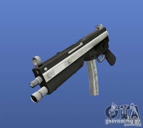 Mega Gun Pack (Chrom) для GTA 4 девятый скриншот