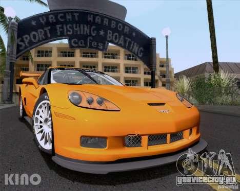 Chevrolet Corvette C6 Z06R GT3 v1.0.1 для GTA San Andreas вид сверху
