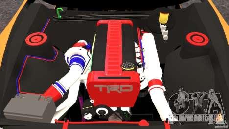 Toyota Supra Tuning для GTA 4 вид сбоку