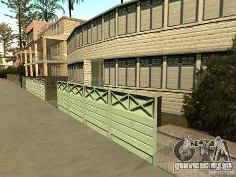 Измененный дом на пляже Санта-Мария 2.0 для GTA San Andreas третий скриншот