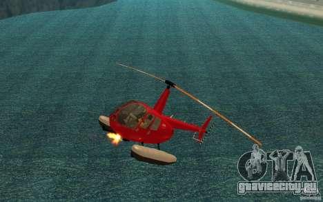 Robinson R44 Clipper II 1.0 для GTA San Andreas