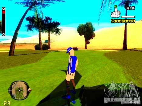 Skin бомжа v4 для GTA San Andreas второй скриншот