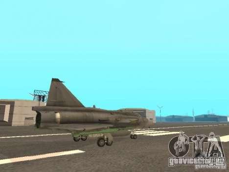 Saab JA-37 Viggen для GTA San Andreas вид изнутри