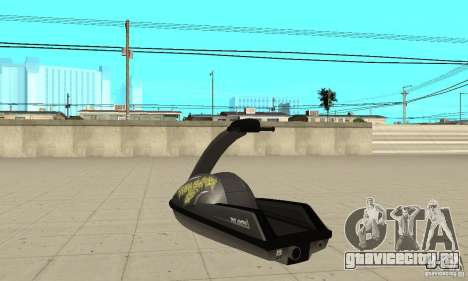 Водный скутер для GTA San Andreas