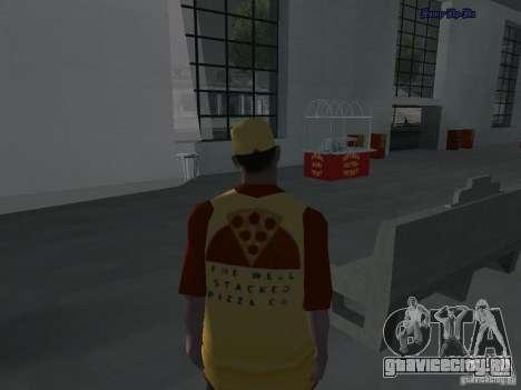Новые текстуры лотков для GTA San Andreas второй скриншот