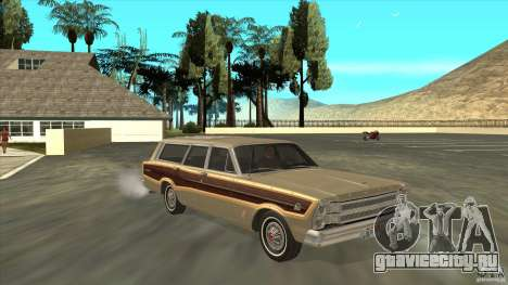Ford Country Squire 1966 для GTA San Andreas вид сзади