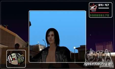 New Ofyst для GTA San Andreas