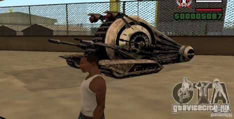 Alliance Tank Droid для GTA San Andreas