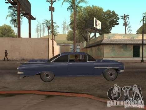 Chevrolet Biscayne 1959 для GTA San Andreas вид сбоку