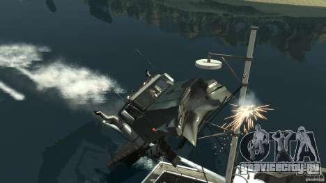 Biff boat для GTA 4 вид сверху