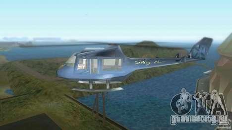 Sky Cat для GTA Vice City вид слева