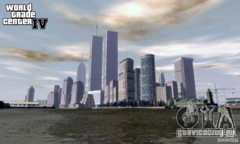 World Trade Center для GTA 4