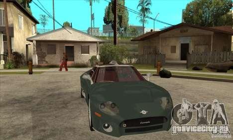 Spyker C8 Laviolete для GTA San Andreas вид изнутри
