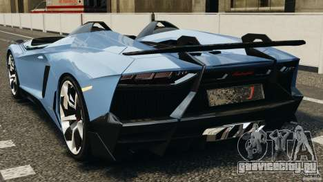 Lamborghini Aventador J 2012 для GTA 4 вид сзади слева