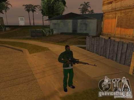 CLEO Оружие для GTA San Andreas третий скриншот