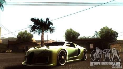 Bugatti Veyron Life Speed для GTA San Andreas