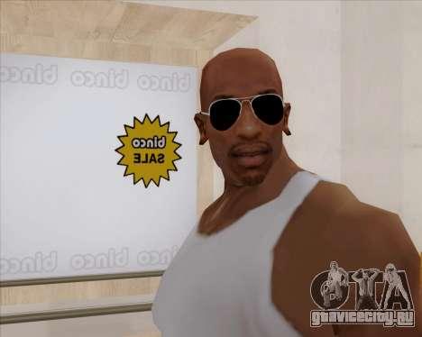 Чёрные очки Авиатор для GTA San Andreas третий скриншот