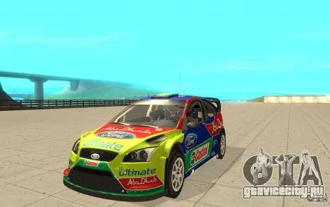 2 покрасочные работы к Ford Focus RS WRC 08 для GTA San Andreas